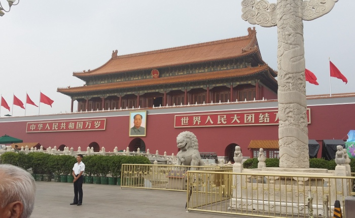 Everything You Always Wanted to Know About China and Some Things YouDidn't