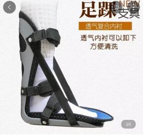 Screenshot_2018-05-04-20-55-41-263_com.taobao.taobao.png