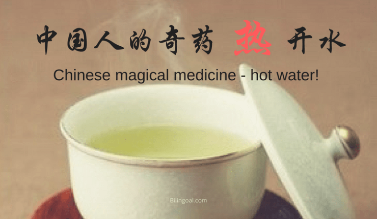learning_chinese_mandarin_why_do_chinese_people_love_drinking_hot_water